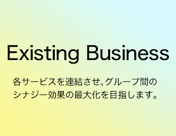 business01