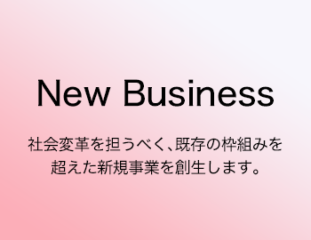 business02